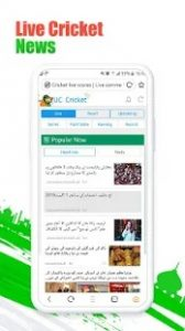 UC Browser Mod APK Download [Ads Free] 5